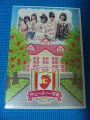 ℃-ute DVD「Welcome to キューティー学園 2010.6.5〜6」新品未開封