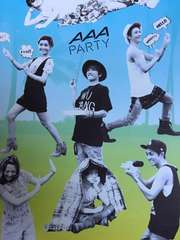 AAA PARTY 会報 2016 19