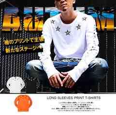 """秋旬っ""""袖プリ""""が主役っ!!ロングTシャツ3色M-XL"""