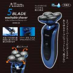 【送料無料】独立5枚刃&水洗い可能メンズ電気シェーバー/ヒゲソリ/髭剃り