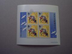 【未使用】年賀切手 昭和43年用のぼりざる 小型シート 1枚