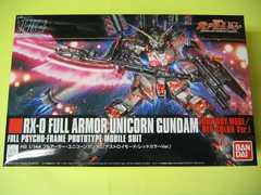 1/144 HGUC 199 フルアーマー・ユニコーンガンダム(デストロイドモード/レッドカラーVer.)