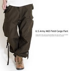 ad0125bw■U.S Army M65 Field Cargo Pant S茶