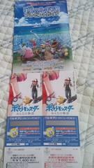 劇場版ポケットモンスターみんなの物語「親子ペア」ルギアシリアルコード付�A