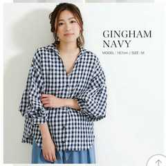 ギンガムチェックシャツ  7分袖日焼け・冷房対策にも!