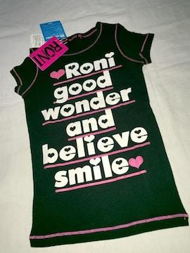 #新品#RONI 半袖TシャツSS  ロニィアースジディ  プレゼントにも