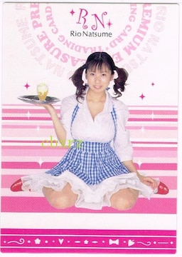 夏目理緒カード R-38 パール仕様 エポック2004