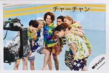 関ジャニ∞メンバーの写真♪♪299