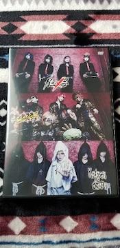己龍/Royz/コドモドラゴン 2018福袋CD+DVD