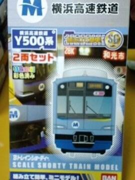 �CBトレインショーティー 横浜高速鉄道 Y500系 2両セット