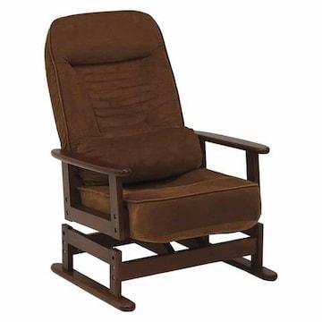 高座椅子(ブラウン) LZ-4742BR