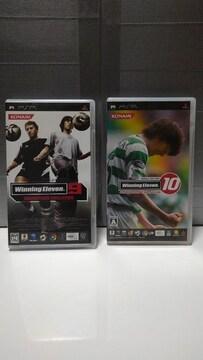 PSP ワールドサッカーウイニングイレブン 9&10