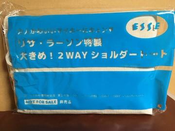☆非売品☆リサラーソンの大きめ2wayショルダートート☆