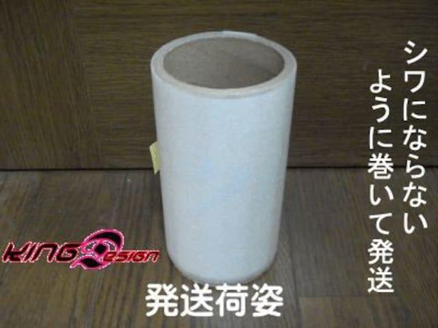 西野カナオリジナルステッカー蝶50cm値下げ < タレントグッズの