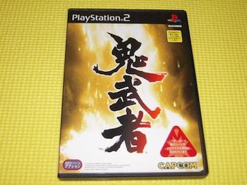 PS2★鬼武者