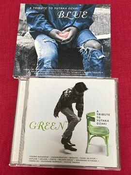 【送料無料】尾崎豊(トリビュートアルバム)CD2枚セット