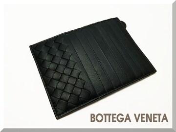 ボッテガベネタ☆イントレチャート カードケース 小銭入れ 新品