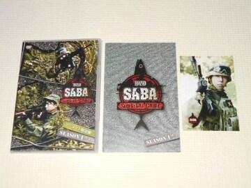 DVD★SABA SURVIVAL GAME SEASON 1 #3 アニメイト限定盤