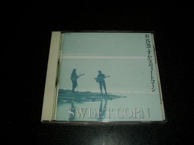 CD「スウィートコーン/お元気ですか」90年盤 木村弘美 蒲谷明子  < タレントグッズの