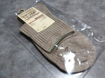 無印良品 ショート丈靴下 シルク混リブ編み 23〜25cm
