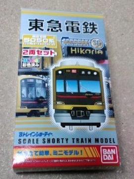 �CBトレインショーティー 東急電鉄 5050系 2両セット