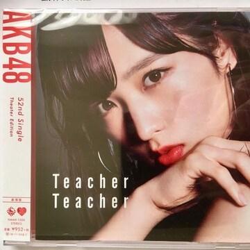 AKB48 Teacher Teacher 劇場盤