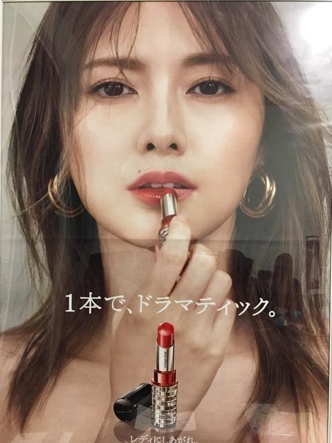白石麻衣 マキアージュ SHISEIDO 特大ポスター B1サイズ 美品  < タレントグッズの