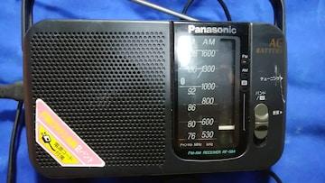 パナソニックラジオ