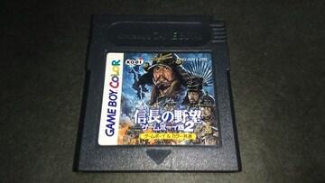 GBC 信長の野望 ゲームボーイ版2 / ゲームボーイカラー