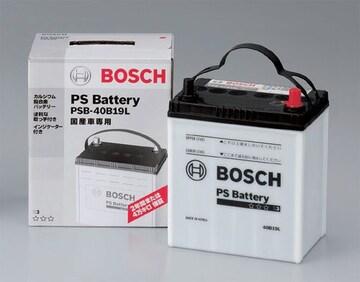 数量限定☆BOSCH国産車 バッテリーPSR-40B19R