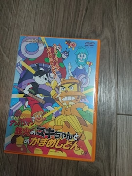 アンパンマン DVD 30