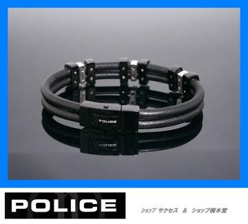 送無 新品即買■ポリス POLICE ブレスレット 20390BSB01 19CM★
