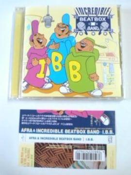 (CD)AFRA & INCREDIBLE BEATBOX BAND☆I.B.B.ヒューマンビートボックス
