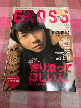 ★1冊/TV fan CROSS 2013.2 VOL.5
