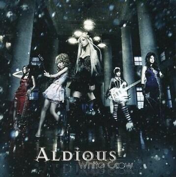 Aldious White Crow 初回限定DVDタブ譜付き