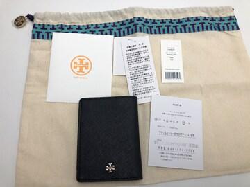D331 超美品★ トリーバーチ カードケース 定期入れ 牛革