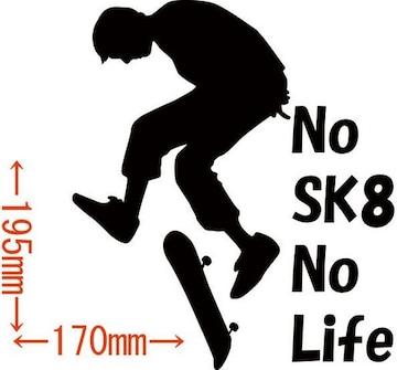 カッティングステッカー No SK8 No Life (スケートボード)・4