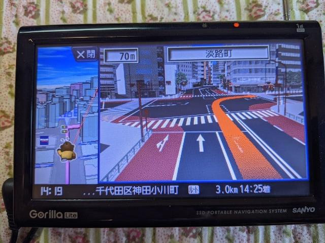 SANYOゴリラ NV-LB60DTナビゲーション送料無料です。 < 自動車/バイク