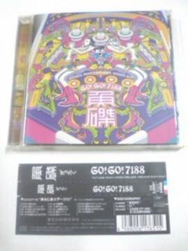 (CD)GO!GO!7188/GOGO7188☆魚磔★帯付き即決価格
