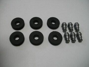 (9)KH400 KH250 Z400FX Z250FT用ビートアルフィン用爪セット