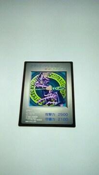レア ブラックマジシャン / 非売品 GB 遊戯王 デュエルモンスターズ トレカ カード