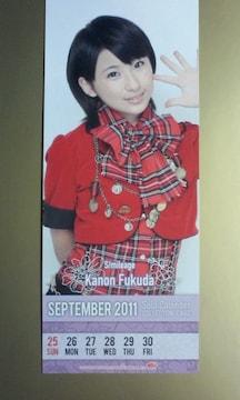 ソロカレンダーコレクションカード 2010.12.23/福田花音