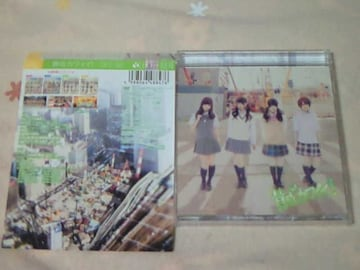 CD+DVD SKE48 賛成カワイイ! 初回盤TYPE-C