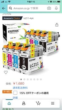 Brother用 互換 ブラザー インクカートリッジ lc211 LC211-4PK