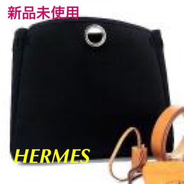 新品☆HERMES エールバッグPM★替えバッグ・ショルダー付属品付