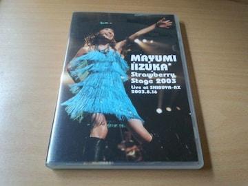 飯塚雅弓DVD「STRAWBERRY STAGE 2003」声優 ライブ●