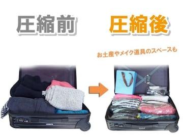 衣類圧縮袋 Lサイズ 10枚組