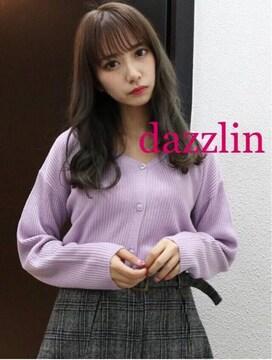 dazzlin【新品】ビジューボタン2weyカーディガン Lavender