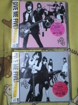 送込〓AKB48〓『GIVE ME FIVE!』初回盤A&B