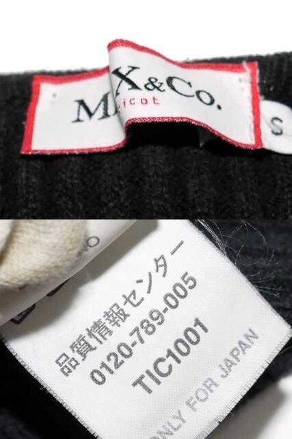 MAX&Co. マックスアンドコー ホルターキャミソール ブラック < ブランドの